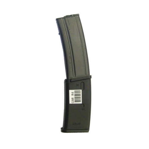 WELL 190 ROUNDS HI-CAP MAGAZINE FOR MP7A1 (CAR R4)
