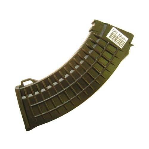 ROYAL HI-CAP MAGAZINE 700 ROUNDS FOR AK (CAR MA001)