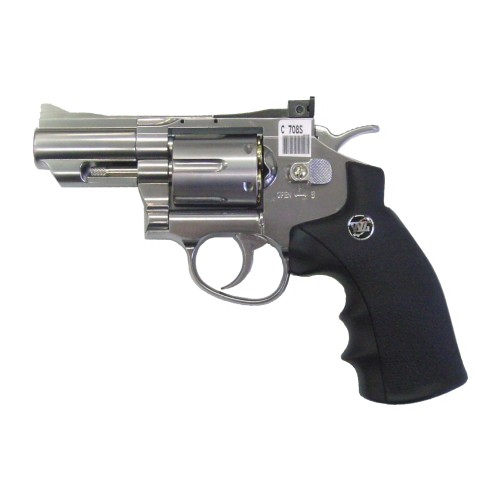 "WIN GUN CO2 REVOLVER 2.5"" SILVER (C 708S)"
