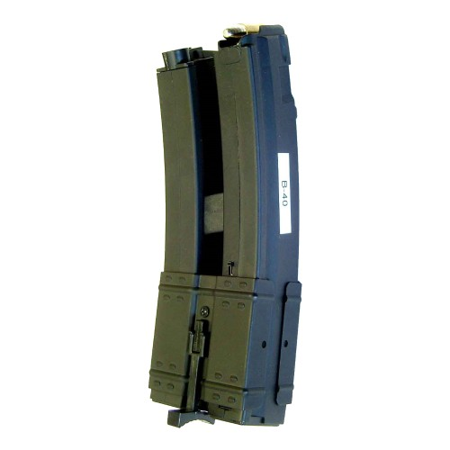 ROYAL 650 ROUNDS ELECTRIC MAGAZINE FOR MP5 BLACK (B40)