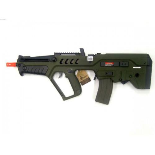 ARES FUCILE ELETTRICO T21 SHORT VERDE (AR-053)